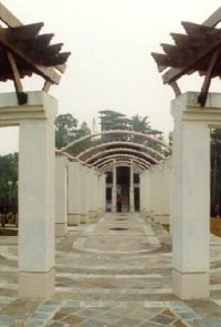 Aup Garden building structure