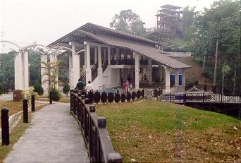 Another building at Aup Garden