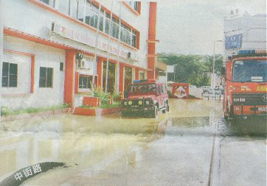sibu flood