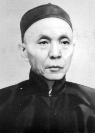 Wong Nai Siong wns.jpg (6163 bytes)